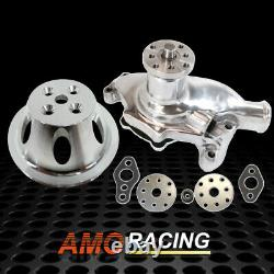 Polished Short Water Pump & High Volume Chrome 1 Groove Pulley Fit SBC Chevy 350